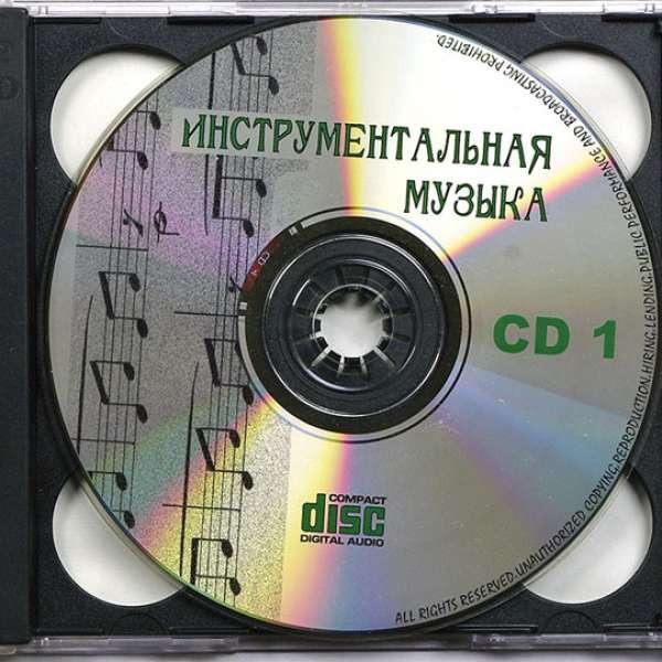 21. Георгий Свиридов - Метель-Вальс.opus.mp3
